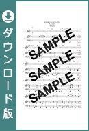 【ダウンロード楽譜】 塩屋崎(しおやみさき)/美空ひばり(ピアノ弾き語り譜 初級1)