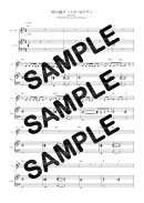 【ダウンロード楽譜】 時の描片 〜トキノカケラ〜/EXILE(ピアノ弾き語り譜 初級1)