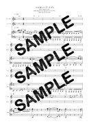【ダウンロード楽譜】 マスカレード・ナイト/CASQUETTE'S(ピアノ弾き語り譜 初級1)