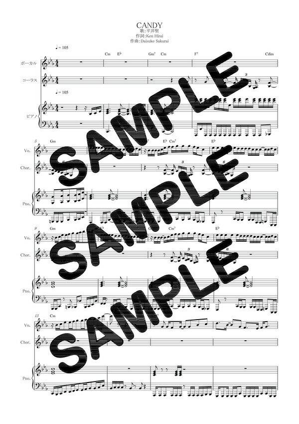 【ダウンロード楽譜】 CANDY/平井堅(ピアノ弾き語り譜 初級1)