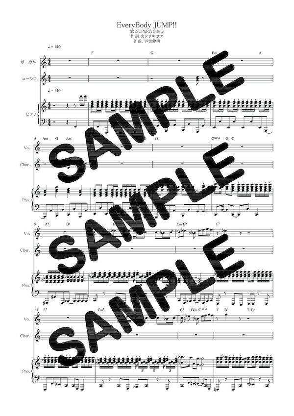 【ダウンロード楽譜】 EveryBody JUMP!!/SUPER☆GiRLS(ピアノ弾き語り譜 中級2)