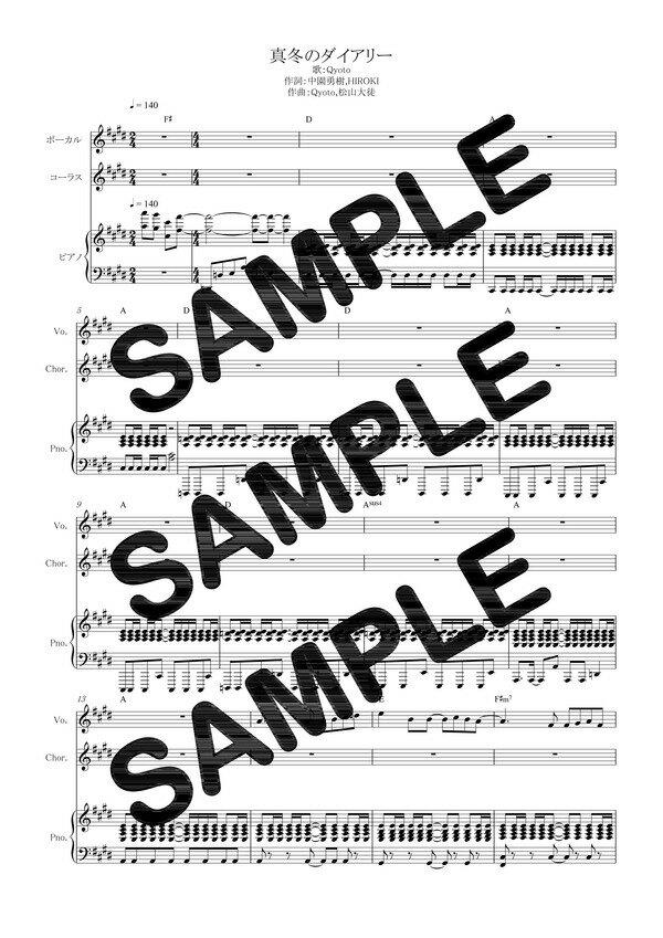 【ダウンロード楽譜】 真冬のダイアリー/Qyoto(ピアノ弾き語り譜 初級1)