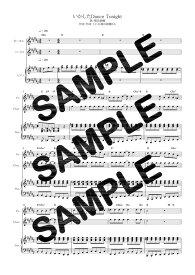 【ダウンロード楽譜】 いかしたDance Tonight/横浜銀蠅(ピアノ弾き語り譜 中級2)