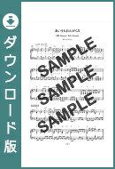 【ダウンロード楽譜】 あいうえおんがく/GReeeeN(ピアノソロ譜 中級1)