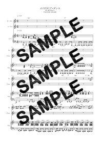 【ダウンロード楽譜】 メソポタミア・ダンス/渡辺真知子(ピアノ弾き語り譜 初級2)