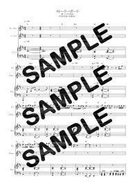 【ダウンロード楽譜】 ストーリーボード/上白石萌音(ピアノ弾き語り譜 初級1)