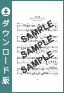 【ダウンロード楽譜】 本当の恋/May J.(ピアノソロ譜 中級1)