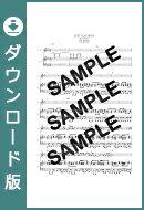【ダウンロード楽譜】 JUST ILLUSION/T-BOLAN(ピアノ弾き語り譜 初級2)