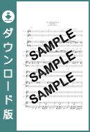 【ダウンロード楽譜】 すてきなホリデイ/竹内まりや(ピアノ弾き語り譜 初級1)