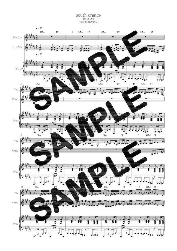 【ダウンロード楽譜】 south orange/MINMI(ピアノ弾き語り譜 中級1)