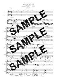 【ダウンロード楽譜】 WATER DANCE/KAT-TUN(ピアノ弾き語り譜 中級1)