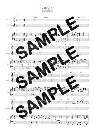 【ダウンロード楽譜】 夕暮れ沿い/Official髭男dism(ピアノ弾き語り譜 初級2)