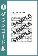 【ダウンロード楽譜】 Too Late Too Late(弾き語り)/安全地帯(ギター弾き語り譜譜 上級)