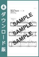 【ダウンロード楽譜】 Dear Snow/嵐(ピアノソロ譜 初級2)