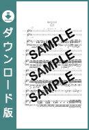 【ダウンロード楽譜】 風がめくる頁/D(ピアノ弾き語り譜 初級1)