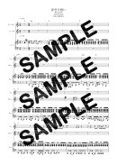 【ダウンロード楽譜】 青空片想い/SKE48(ピアノ弾き語り譜 中級2)