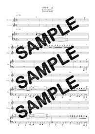 【ダウンロード楽譜】 ブラザーズ/Official髭男dism(ピアノ弾き語り譜 初級1)