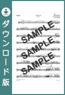 【ダウンロード楽譜】 366日/HY(吹奏楽譜 中級1)
