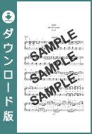 【ダウンロード楽譜】 OLA!!/ゆず(ピアノソロ譜 中級1)