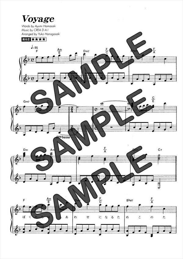 【ダウンロード楽譜】 Voyage/浜崎 あゆみ(ピアノソロ譜 中級1)