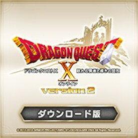 ドラゴンクエストX 眠れる勇者と導きの盟友 オンライン Windows版 (ダウンロード版) ※999ポイントまでご利用可