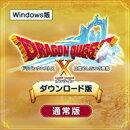 ドラゴンクエストX 目覚めし五つの種族 オンライン Windows版 (ダウンロード版) ※999ポイントまでご利用可