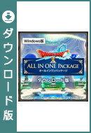 ドラゴンクエストX オールインワンパッケージ(ver.1 + ver.2 + ver.3) Windows版 (ダウンロード版)