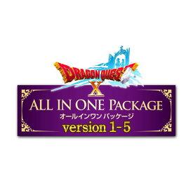 〔Windows/DL版〕 ドラゴンクエストX オールインワンパッケージversion1-5【楽天限定】ゲーム内で使える「元気玉×1個」「メタル迷宮ペア招待券×1個」が手に入るアイテムコード 配信【購入特典】ゲーム内アイテム「黄金の花びら10個」