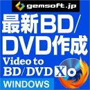 Video to BD/DVD X 〜高品質BD/DVDをカンタン作成 / 販売元:gemsoft