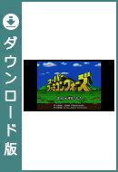 [Wii U] スーパーファミコンウォーズ (ダウンロード版)