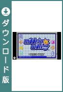 [Wii U] メイド イン ワリオ (ダウンロード版)