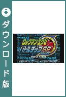 [Wii U] ロックマンエグゼ バトルチップGP (ダウンロード版)