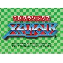 [3DS] 3Dクラシックス ゼビウス (ダウンロード版)
