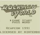 [3DS] ロックマンワールド (ダウンロード版)