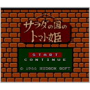 [3DS] サラダの国のトマト姫 (ダウンロード版)