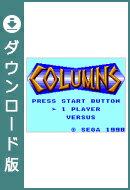 [3DS] コラムス (ダウンロード版)