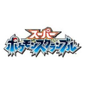 [3DS] スーパーポケモンスクランブル (ダウンロード版) ※3,000ポイントまでご利用可