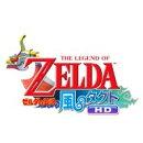 [Wii U] ゼルダの伝説 風のタクト HD (ダウンロード版)  ※3,000ポイントまでご利用可