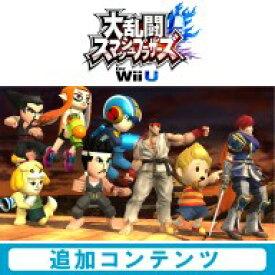 [Wii U] 【パック】 第2弾まとめパック (ダウンロード版)  ※1,000ポイントまでご利用可