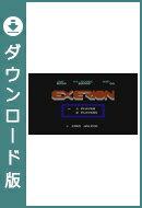 [Wii U] エクセリオン (ダウンロード版)
