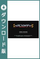 [Wii U] メタルスレイダーグローリー ディレクターズカット (ダウンロード版)