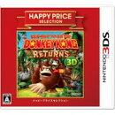 [3DS] ハッピープライスセレクション ドンキーコング リターンズ 3D (ダウンロード版)  ※1,000ポイントまでご利…
