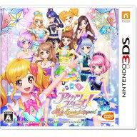 [3DS] アイカツスターズ!Myスペシャルアピール (ダウンロード版)  ※3,000ポイントまでご利用可