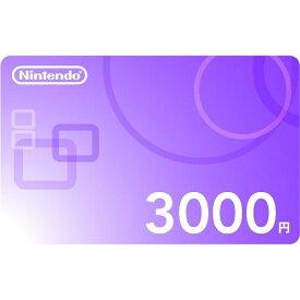 ニンテンドープリペイド番号 3000円 (ダウンロード版) ※500ポイントまでご利用可