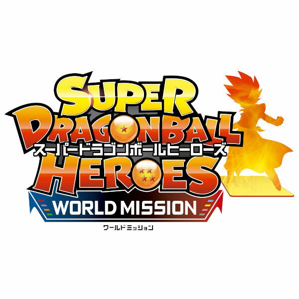 [Switch] スーパードラゴンボールヒーローズ ワールドミッション (ダウンロード版)※3,000ポイントまでご利用可