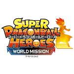[Switch] スーパードラゴンボールヒーローズ ワールドミッション (ダウンロード版)