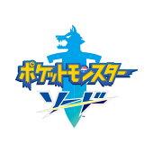 [Switch] ポケットモンスター ソード (ダウンロード版)