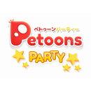 [Switch] ペトゥーンパーティー (ダウンロード版)※2,000ポイントまでご利用可