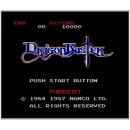 [3DS] ドラゴンバスター (ダウンロード版)