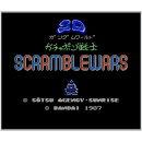 [3DS] SDガンダムワールド ガチャポン戦士 スクランブルウォーズ (ダウンロード版)  ※100ポイントまでご利用可